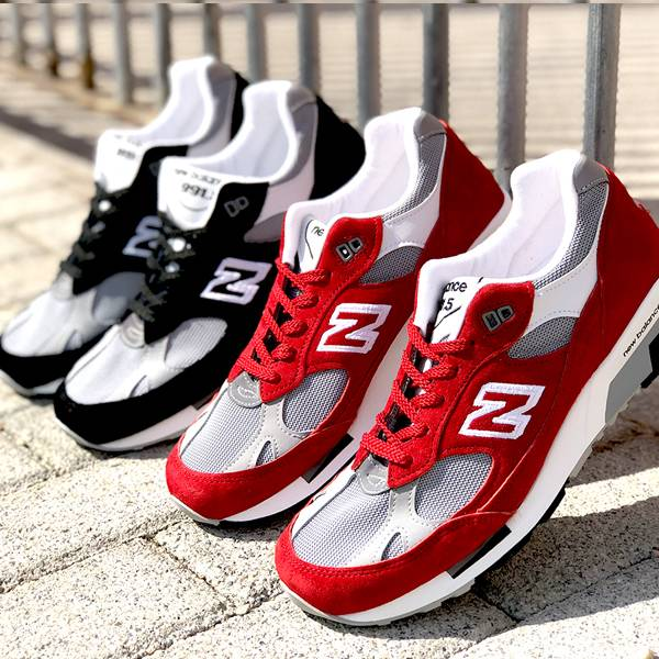 New Balance  991.5 Made In UK.